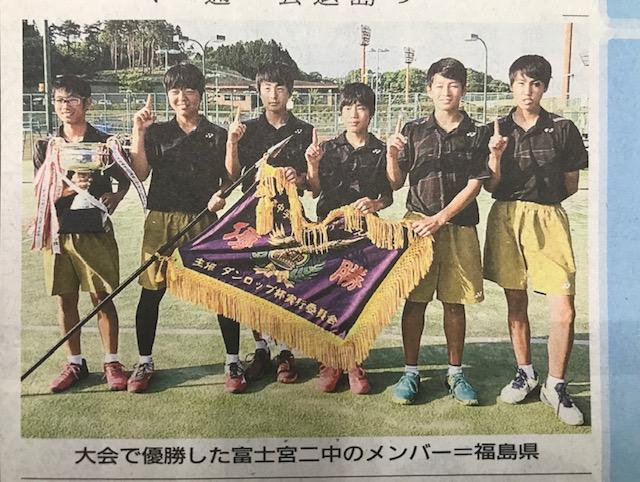 富士宮二中ソフトテニス 中部大会優勝①.jpg