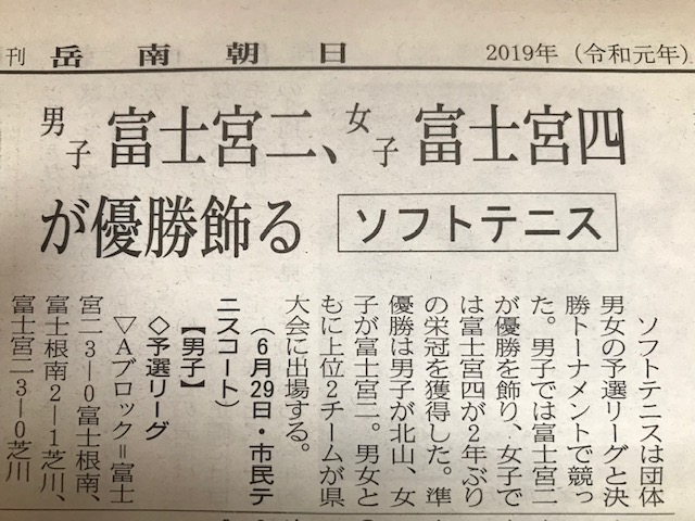 富士宮第二中学テニス②.jpg