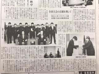 小野田選手・野村選手.JPG