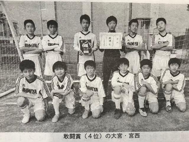 岳南朝日杯少年サッカー大会③.jpg