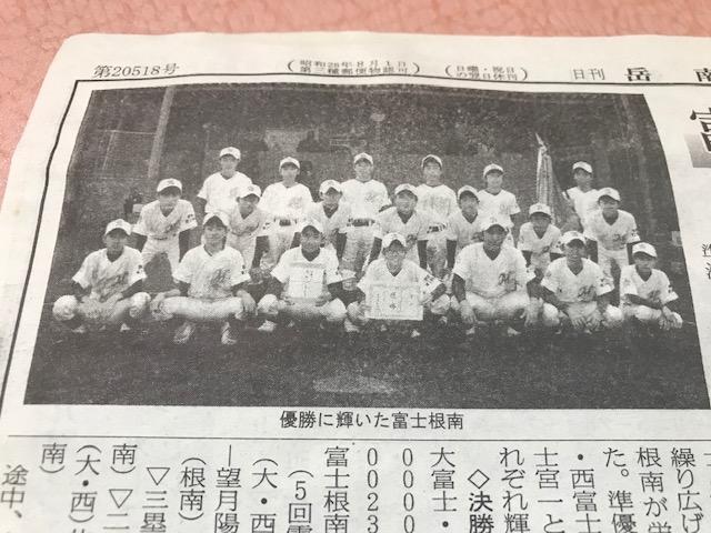 根南中学野球部②.jpg