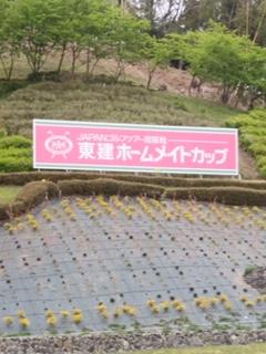 清キャディ&カーミス選手①.JPG