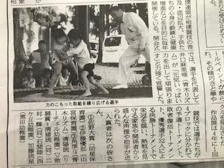 相撲②.jpg