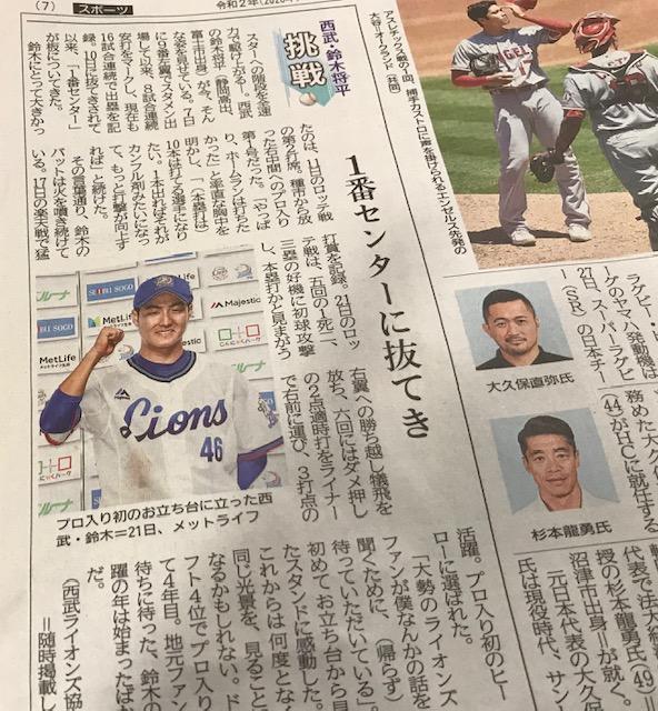 鈴木将平選手⑵.jpg
